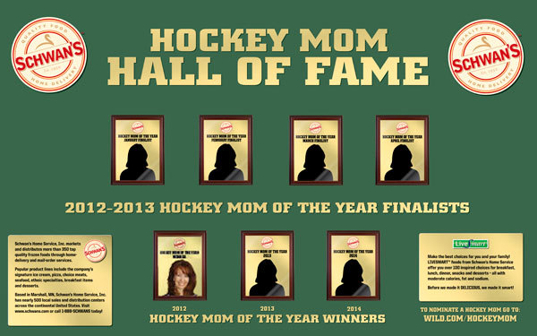 Schwan's Hockey Mom Hall of Fame